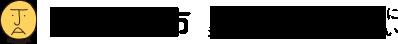 JA尾道市