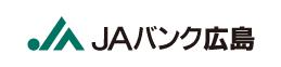 JAバンク広島